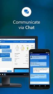 TeamViewer QuickSupport - Android Apps on Google Play