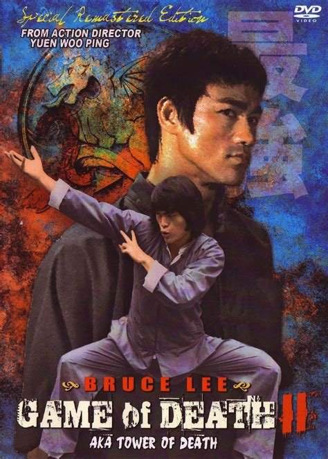 Game Of Death #2 - Warrener Entertainment