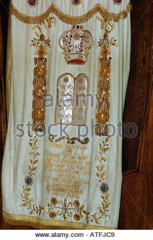A parochet which is the curtain that covers the Torah Ark