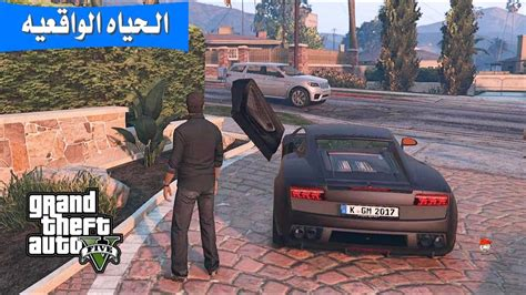 GTA 5 - REAL LIFE MODE ONLINE! REALISTIC CARS - YouTube